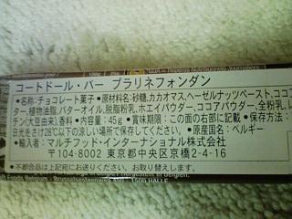 5_20101215205302.jpg