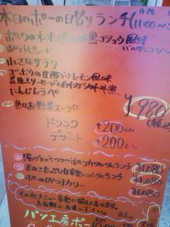 9_20101214202507.jpg