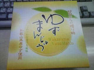 9_20110105203010.jpg