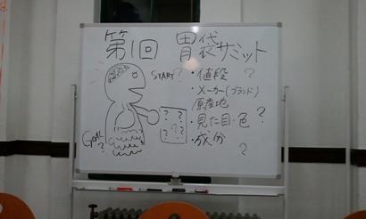 9_20110808235640.jpg