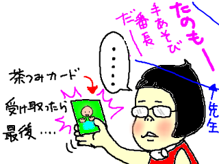 snap_19760819_20137223845.jpg