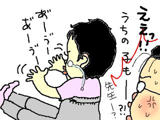 snap_19760819_20137619739.jpg