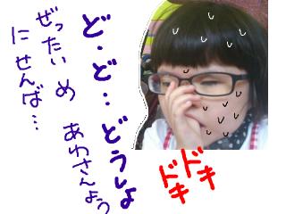 snap_19760819_201391011.jpg