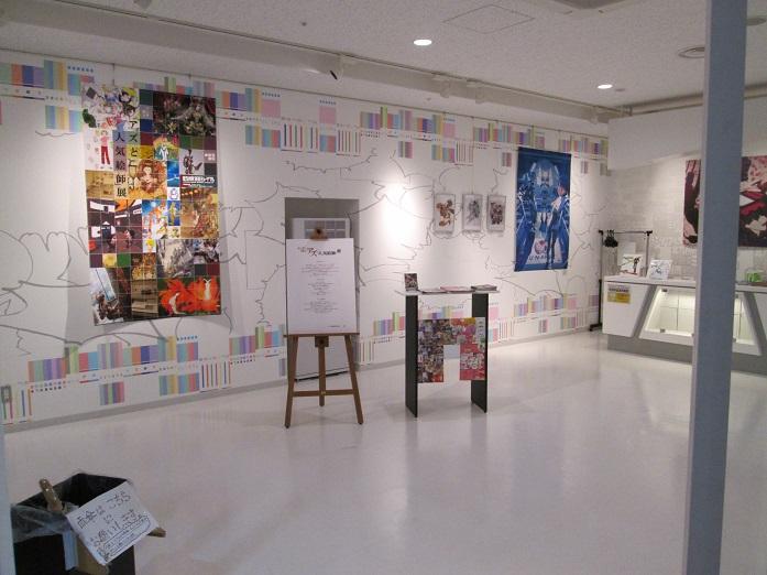 5「「アズと人気絵師」展」♪