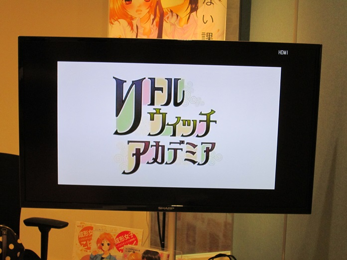 19「「アズと人気絵師」展」♪