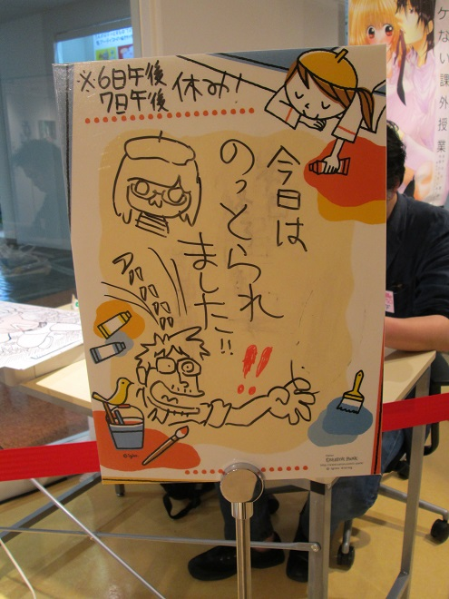 「「アズと人気絵師」展」最終日2
