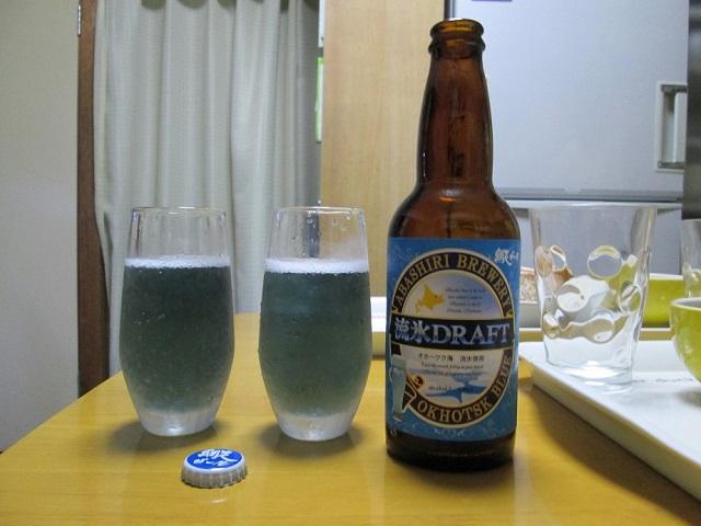 青いビール2.20138
