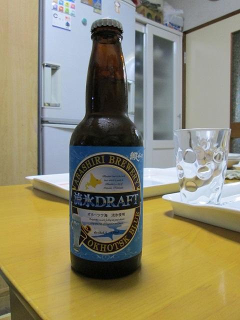 青いビール1.20138