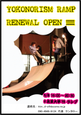 ramp-renewal-open.png