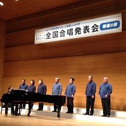 職場の部(国鉄東京合唱団)