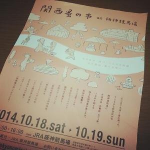 fc2_2014-10-20_11-26-20-292.jpg