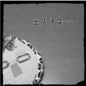 fc2_2014-11-10_10-15-44-633.jpg