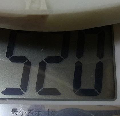 1259h.jpg