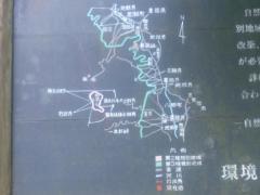 加波山MAP