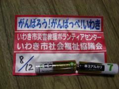 DSCN0843_convert_20110812183656.jpg