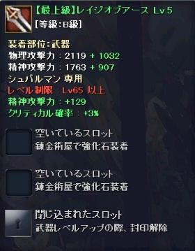 new礼二
