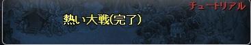 goji-.jpg