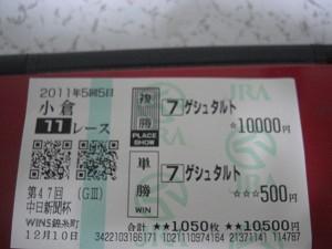 1 (2)0001.jpg