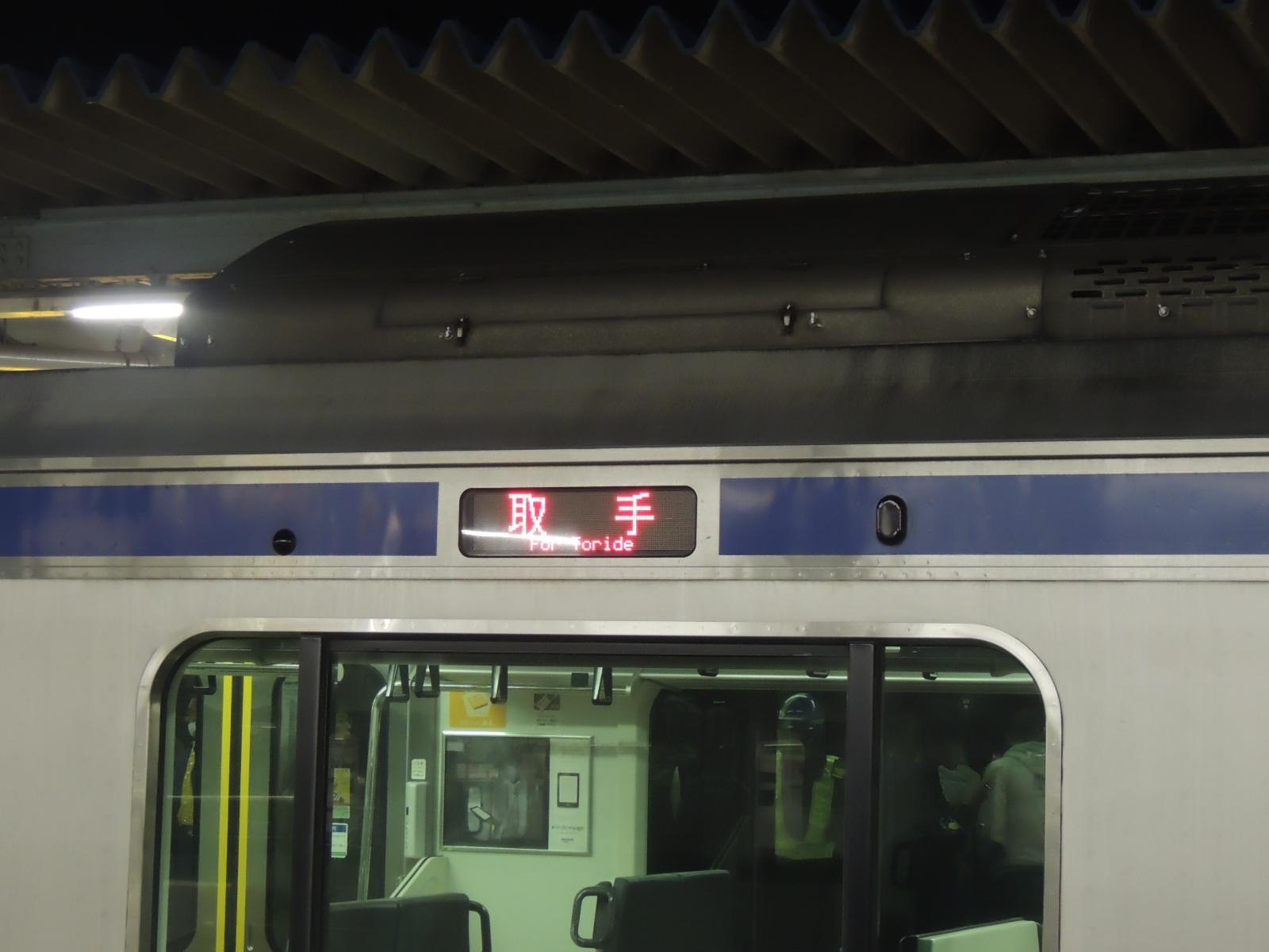 DSCN0204.jpg