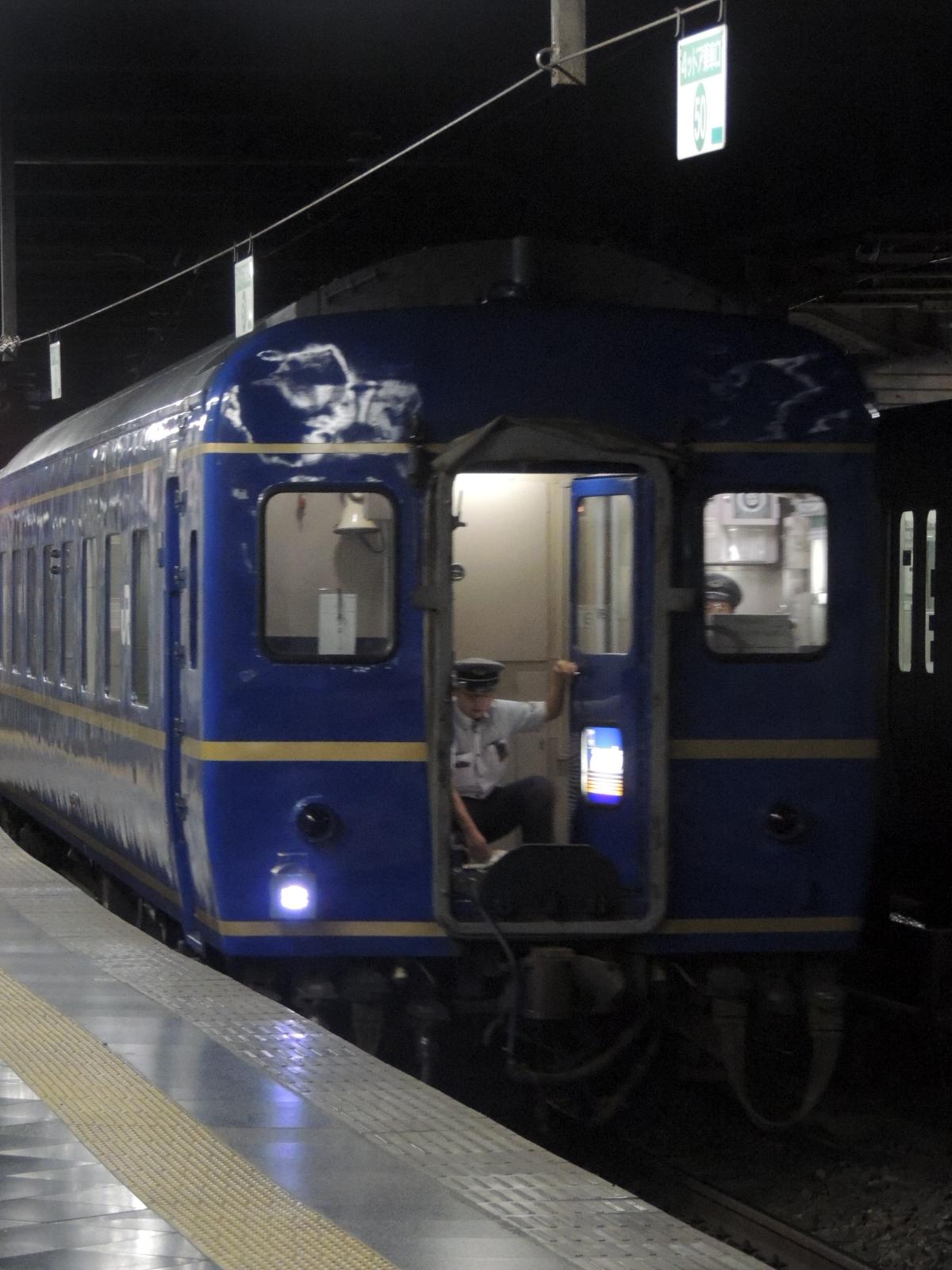 DSCN8938.jpg