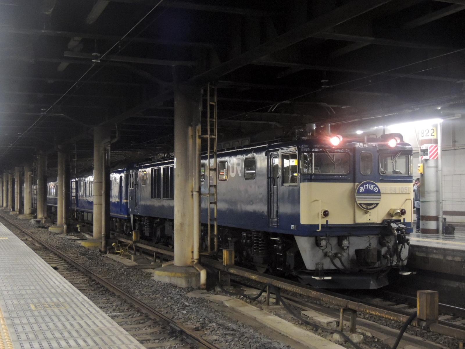 DSCN8976.jpg