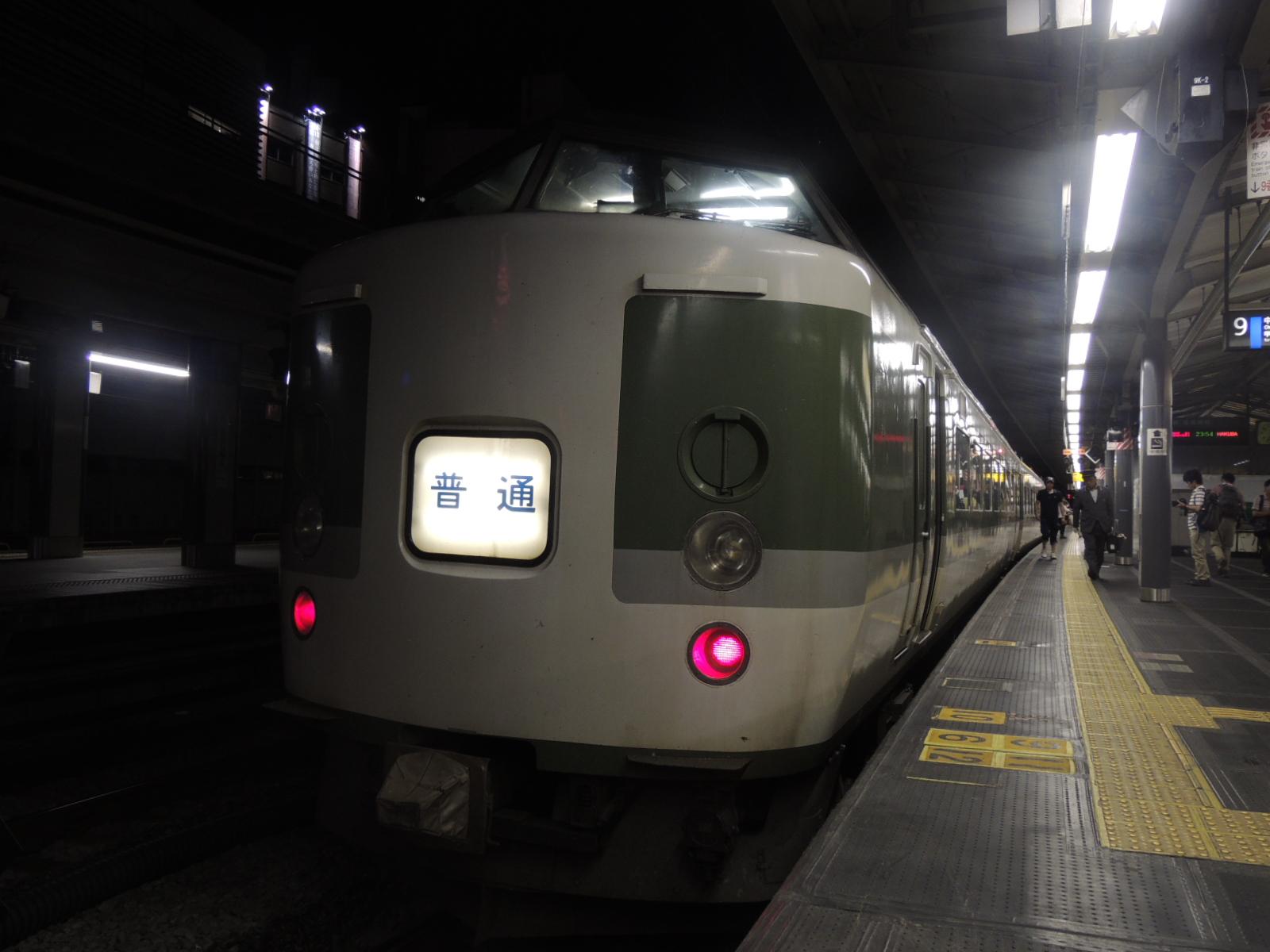 DSCN9017.jpg