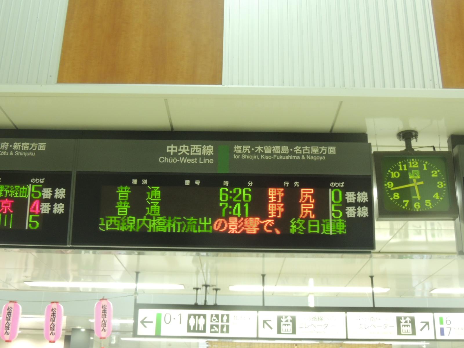 DSCN9064.jpg