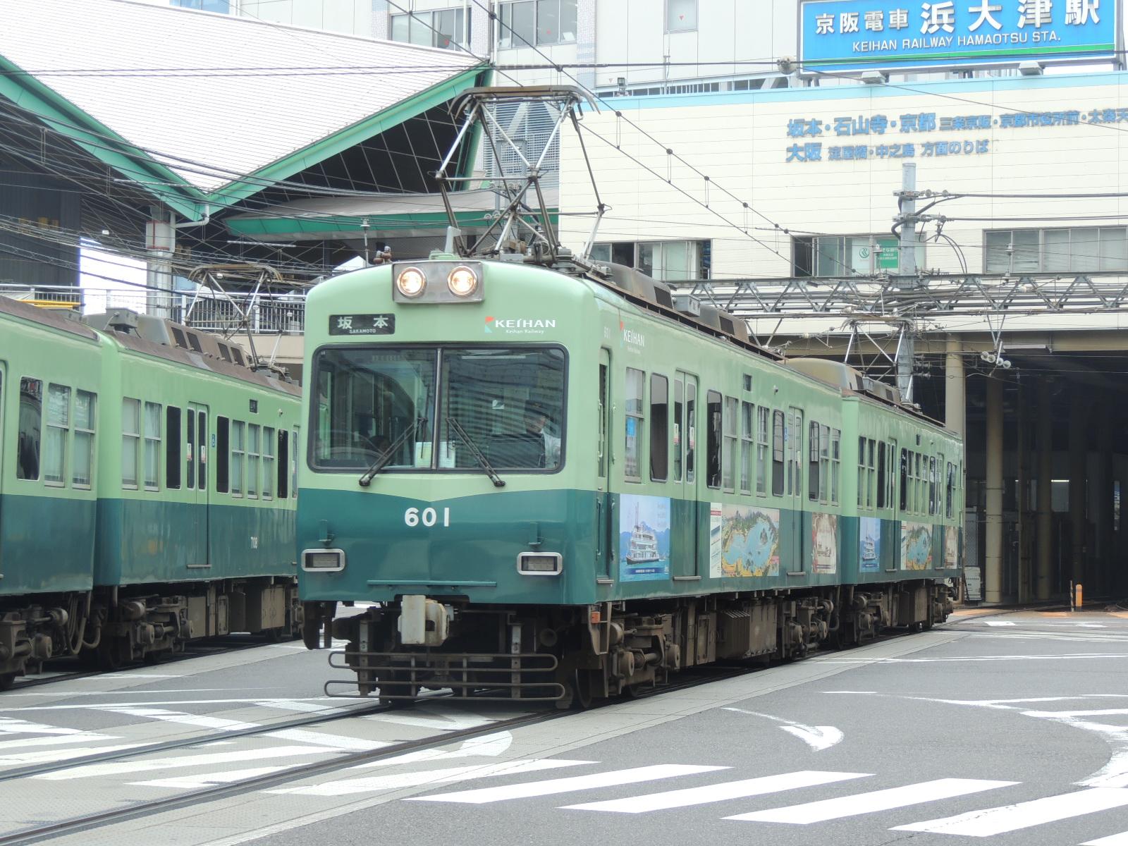 DSCN9198.jpg
