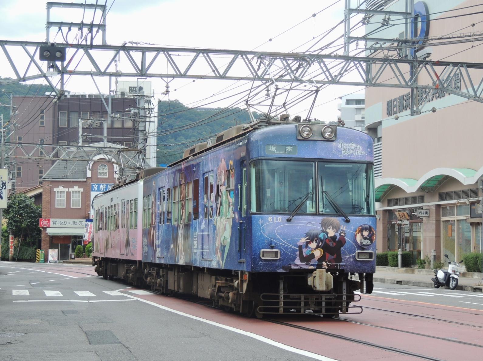 DSCN9209.jpg