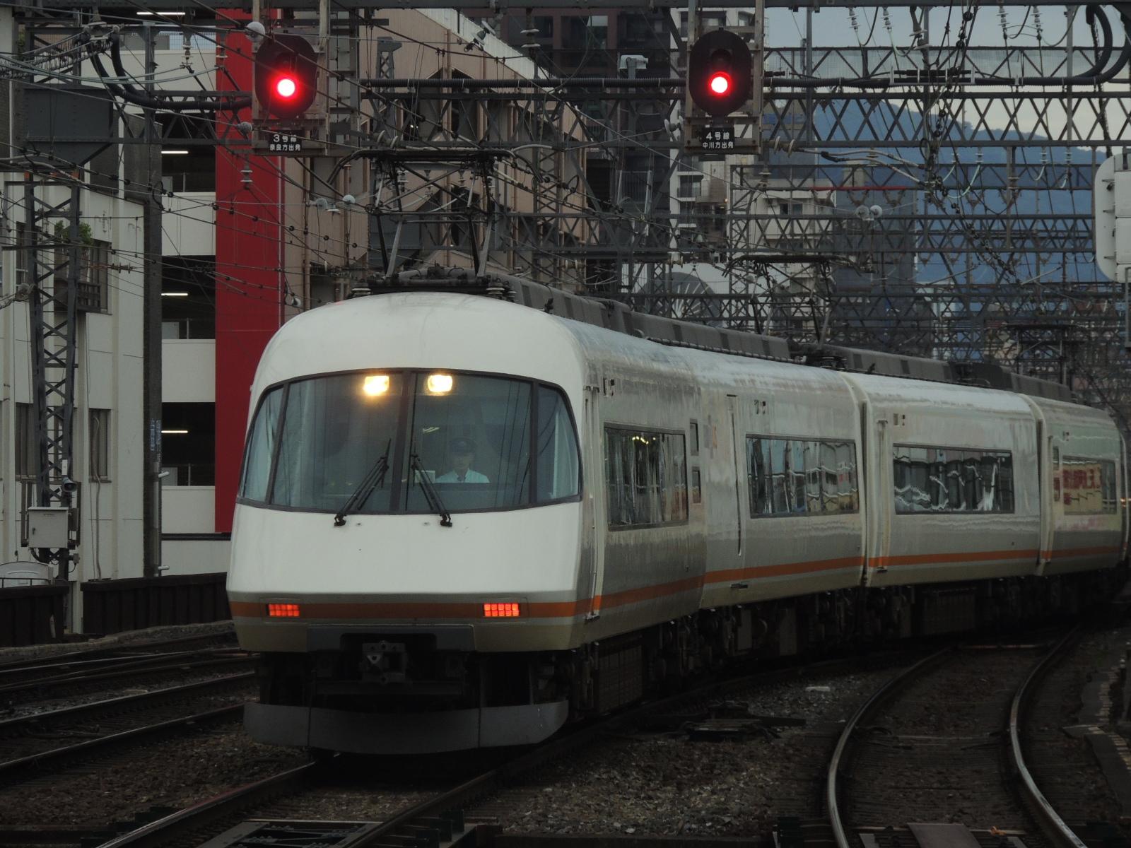 DSCN9265.jpg