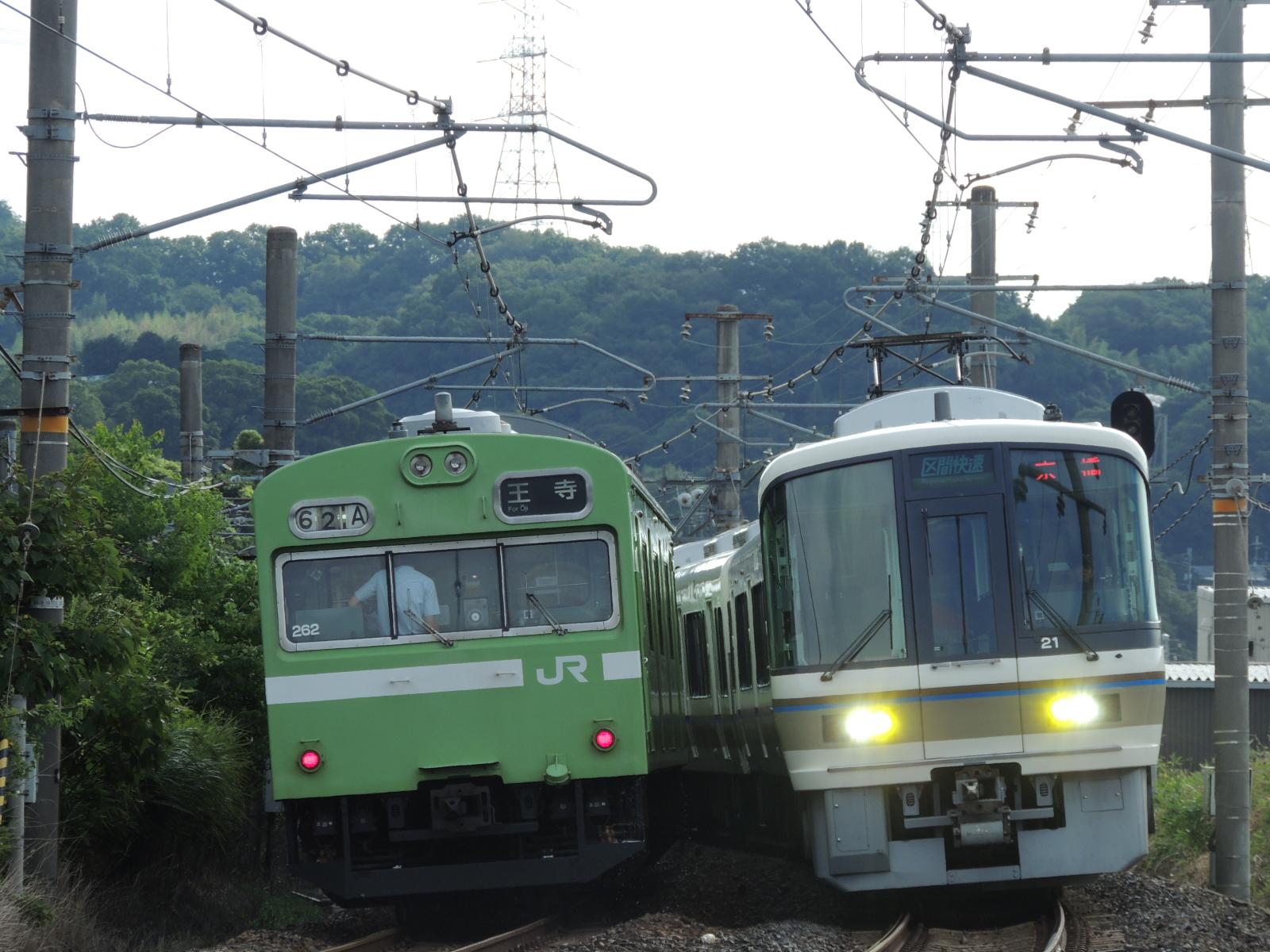 DSCN9320.jpg