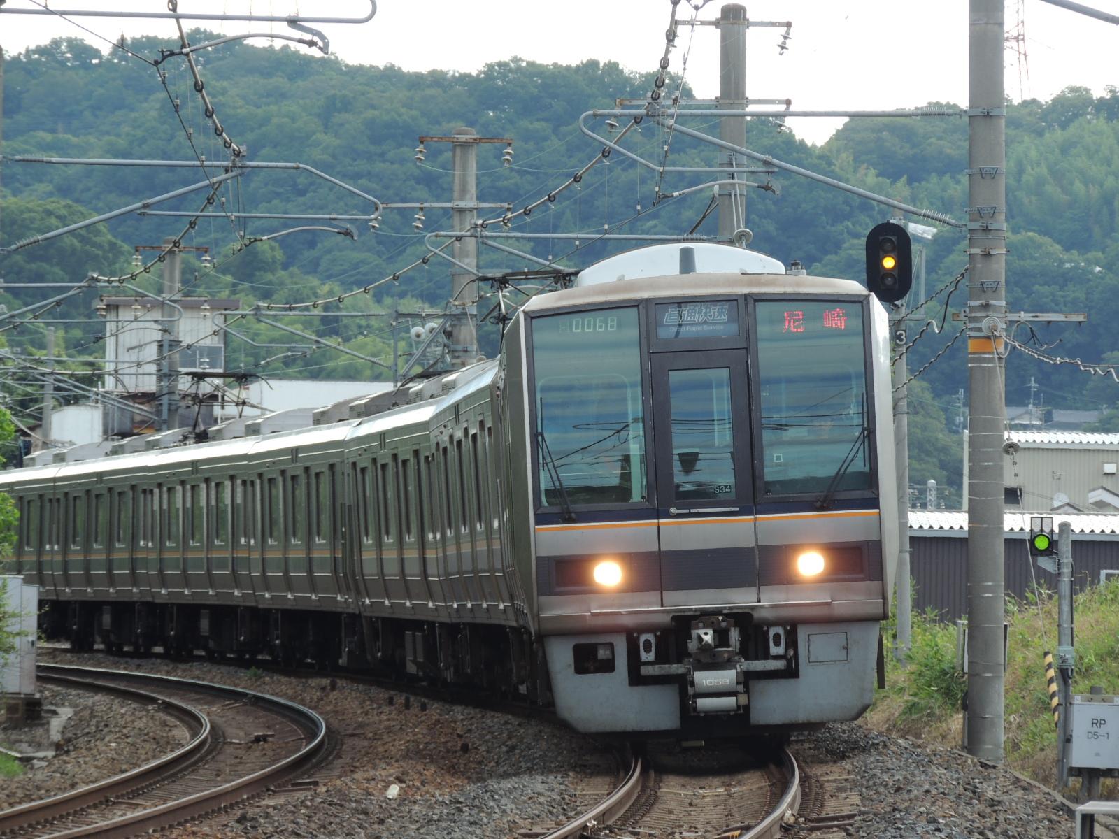 DSCN9325.jpg