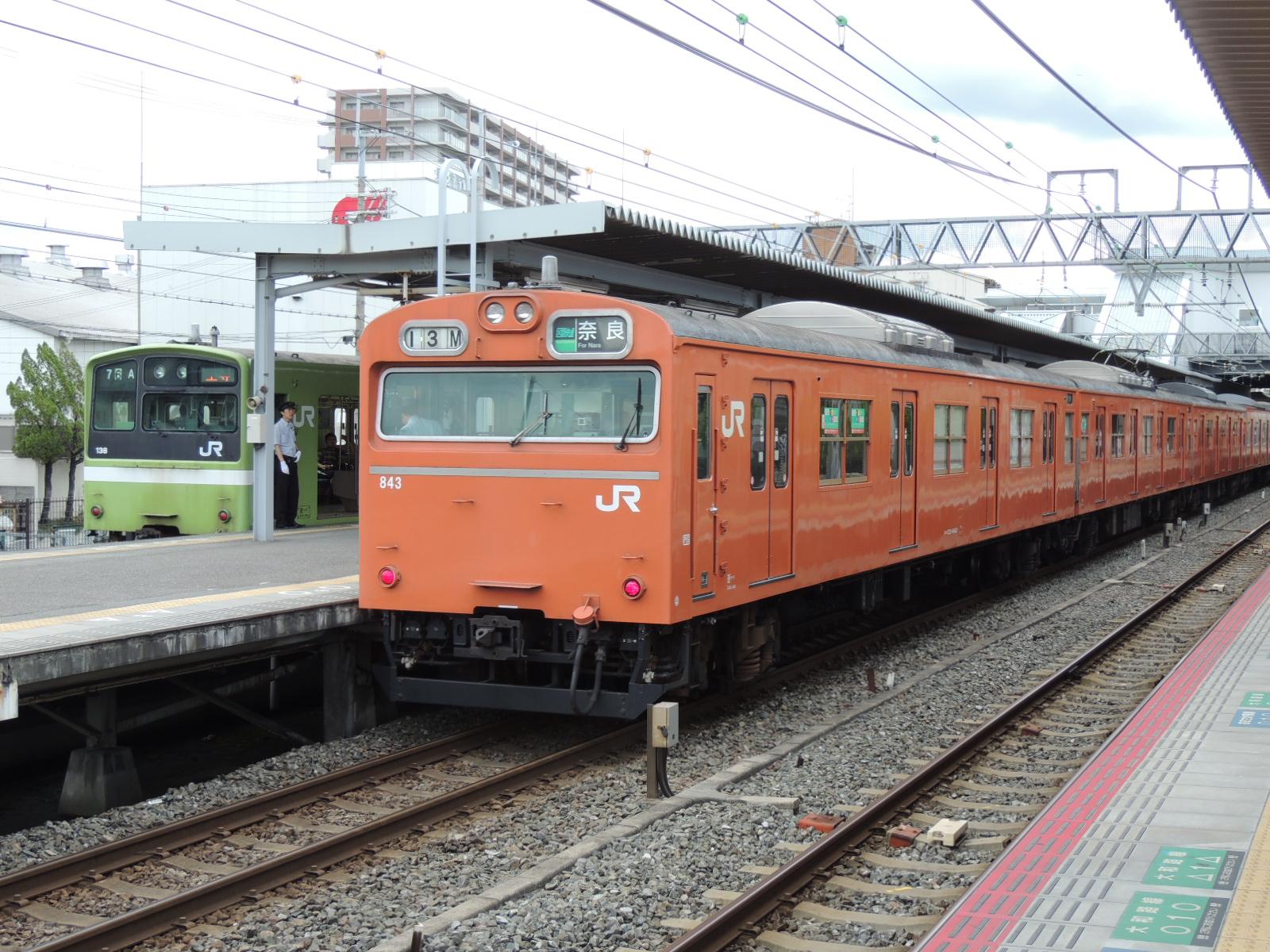 DSCN9335.jpg