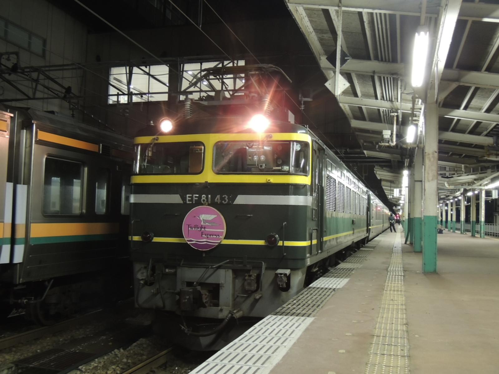 DSCN9735.jpg