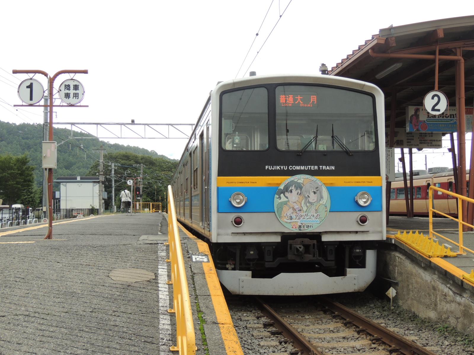 DSCN9771.jpg