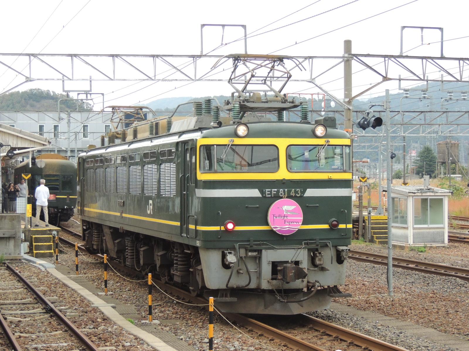 DSCN9789.jpg