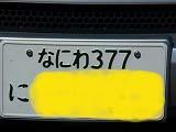 009_20130214004601.jpg