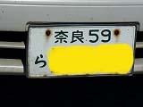 020_20130214005438.jpg