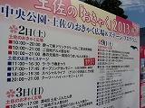 079_20130321073330.jpg