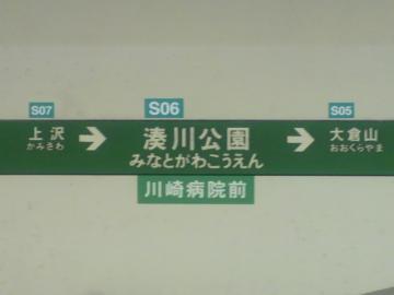 DCIM0015.jpg