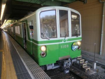 DCIM0035.jpg