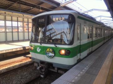 DCIM0045.jpg