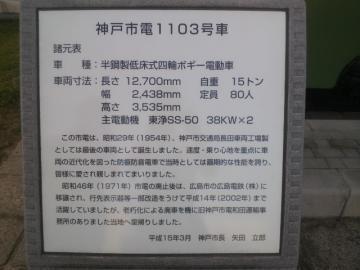 DCIM0102.jpg