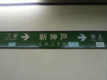 DCIM0122.jpg