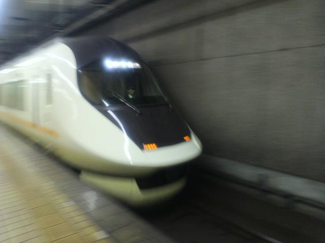 DCIM0155.jpg