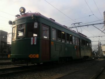 DCIM0270.jpg