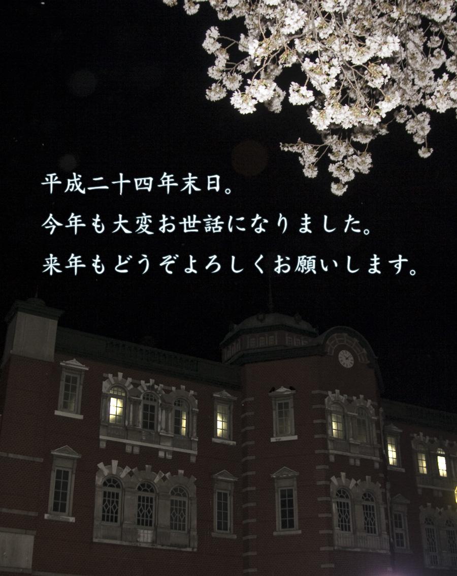 _MG_1809.jpg