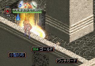 drop11.jpg