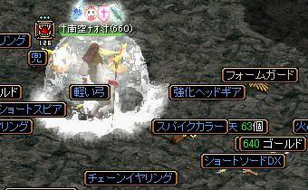 drop12.jpg
