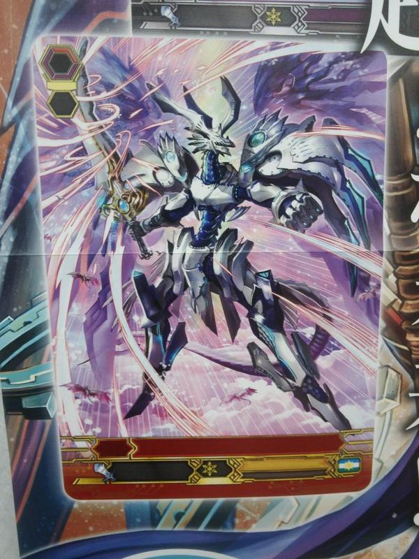 [G-Booster Pack] VG-G-BT01: Generation Stride BzFdiLTCEAAMW15